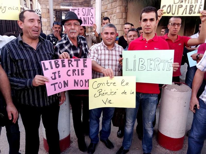 Rassemblement à Bejaia pour soutenir Yanis Adjlia victime d'acharnement sauvage des autorités locales 1139