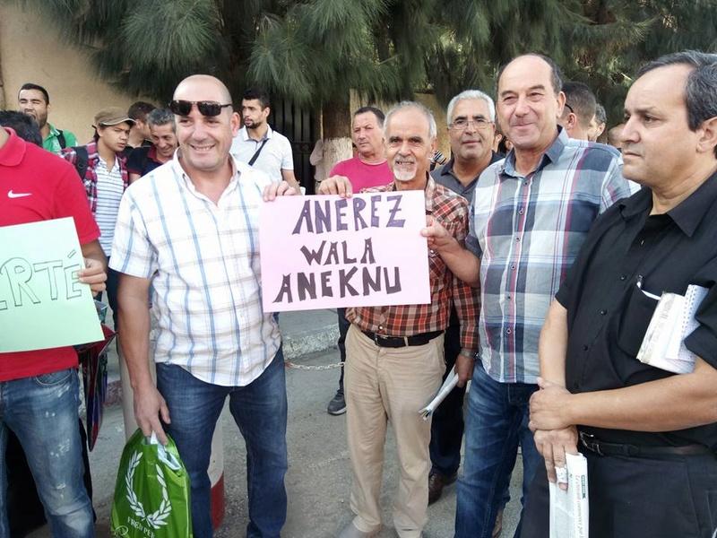 Rassemblement à Bejaia pour soutenir Yanis Adjlia victime d'acharnement sauvage des autorités locales - Page 2 1141