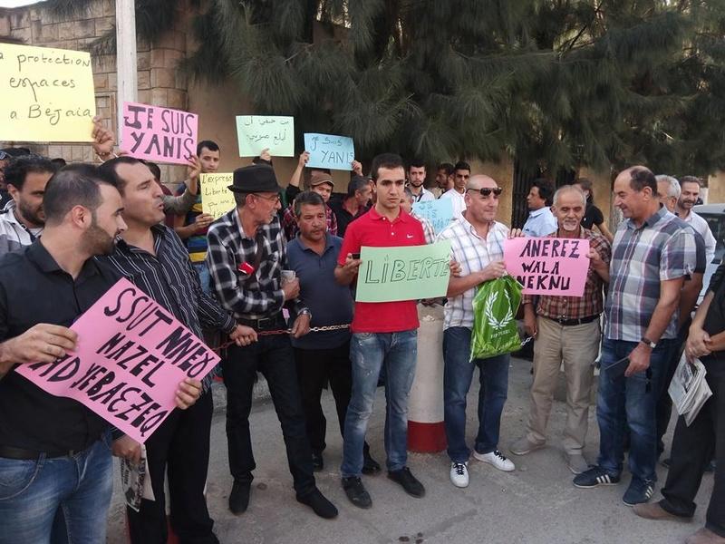 Rassemblement à Bejaia pour soutenir Yanis Adjlia victime d'acharnement sauvage des autorités locales - Page 2 1143