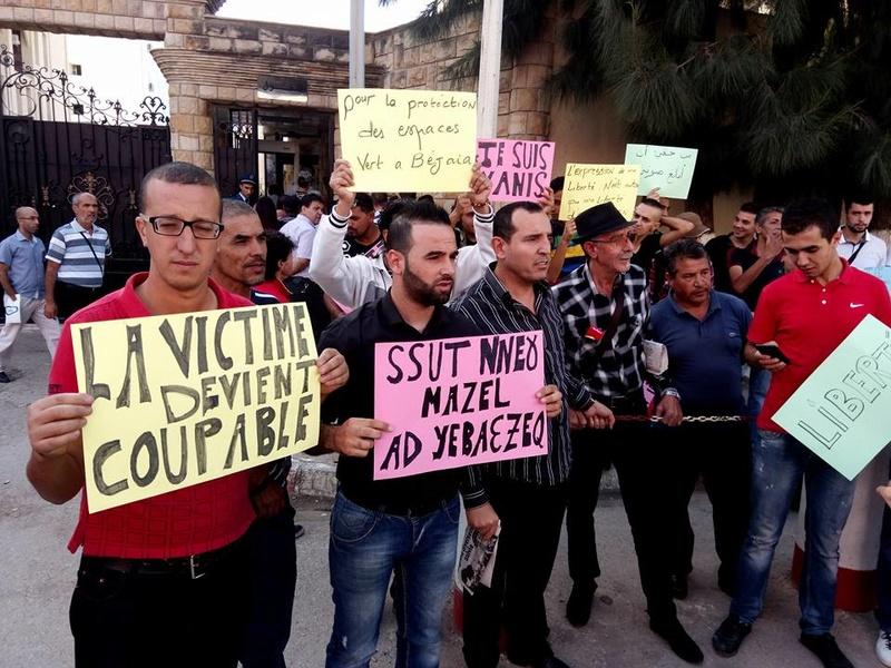 Rassemblement à Bejaia pour soutenir Yanis Adjlia victime d'acharnement sauvage des autorités locales - Page 2 1144