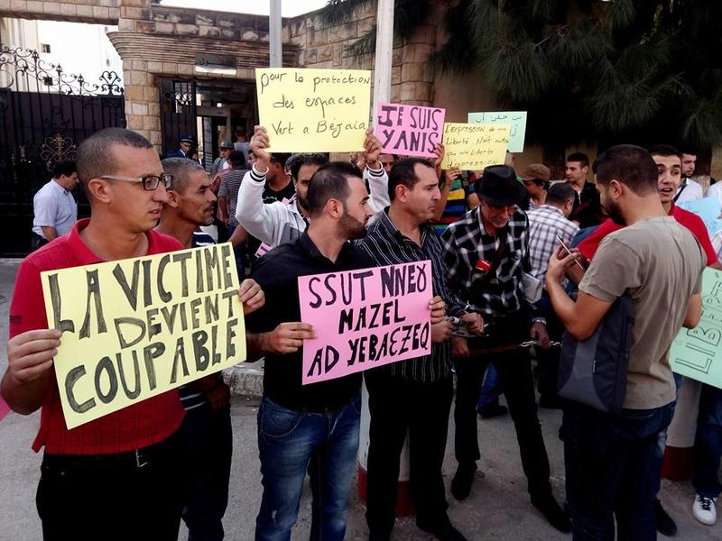 Rassemblement à Bejaia pour soutenir Yanis Adjlia victime d'acharnement sauvage des autorités locales - Page 2 1146