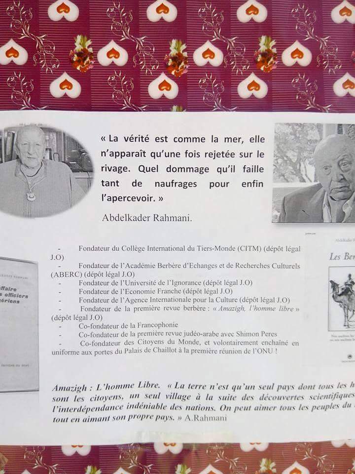 Allumage de Bougies le vendredi 02 septembre 2016 à 19 heures à Aokas à la mémoire du père fondateur de l'académie Berbère Abdelkader Rahmani 135
