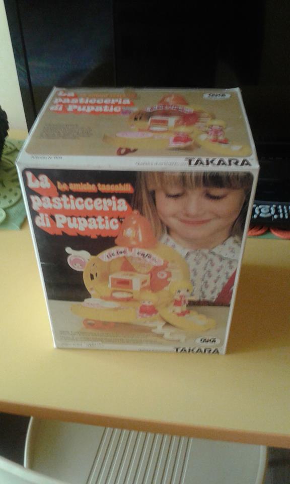 pasticceria pupatic takara fondo di magazzino 14724510
