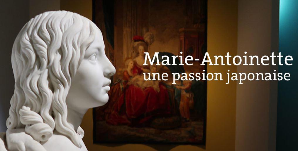 Exposition Marie-Antoinette à Tokyo en 2016 - Page 2 Marie_11