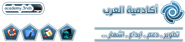 التطور العربي