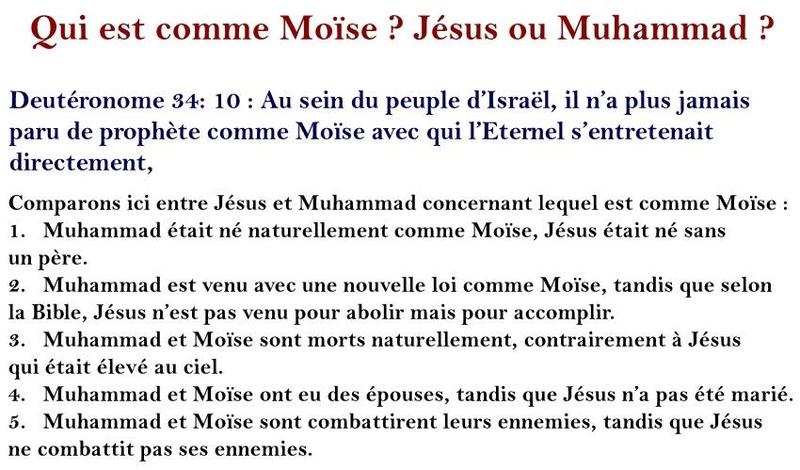 Mahomed dans la Sainte Bible ( Deutéronome 18 )  - Page 3 Deute10
