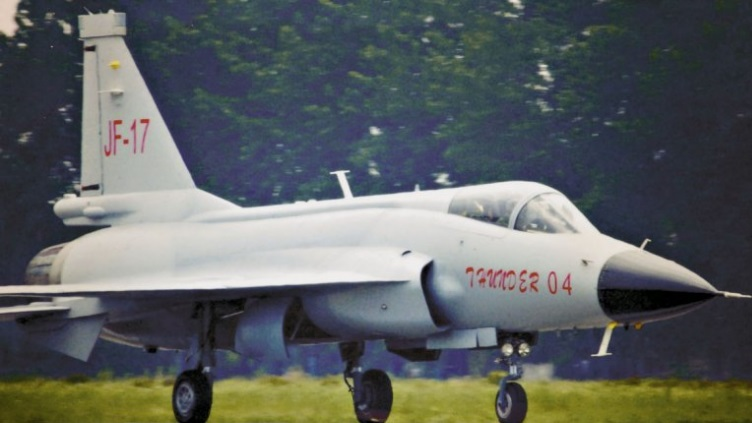 Africa Aerospace & Defence 2016 (AAD 2016)  5879