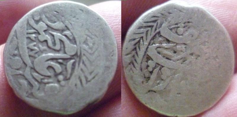 Monnaie islamique Islami11