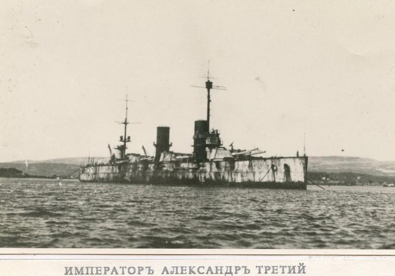 Cuirassés russes/soviètiques - Page 2 1924_g10