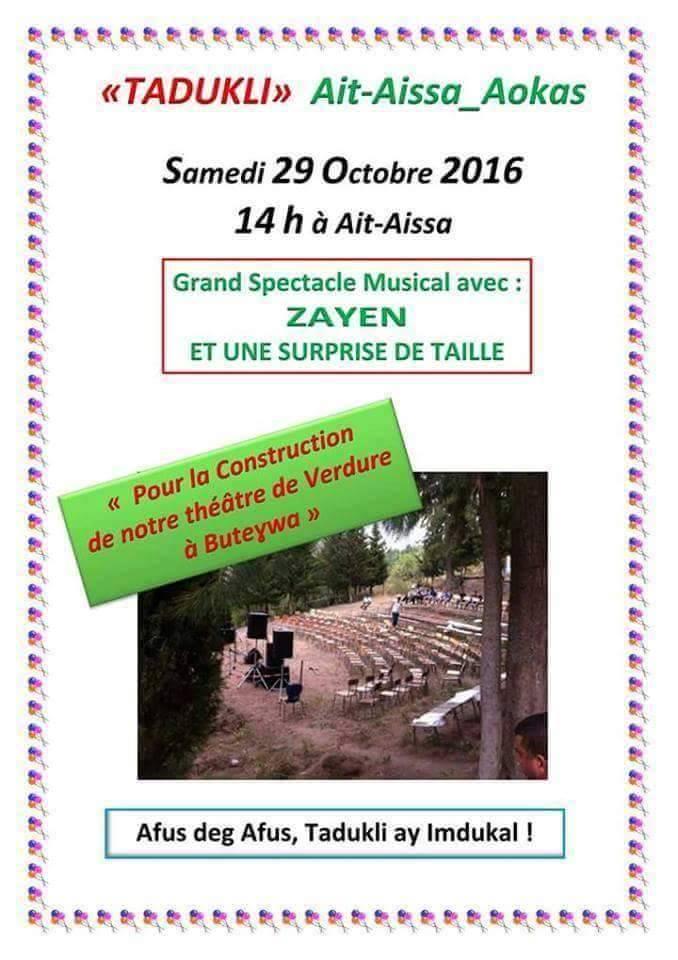 Ce week-end Aokas est la capitale algérienne de la culture 211