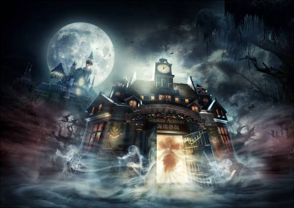 Hong Kong Disneyland - novità 00812