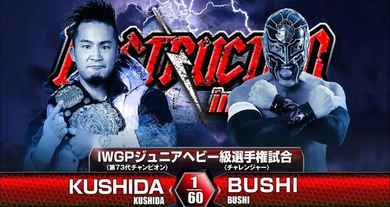 [Compétition] Un titre change de mains à la NJPW Csd-ug10