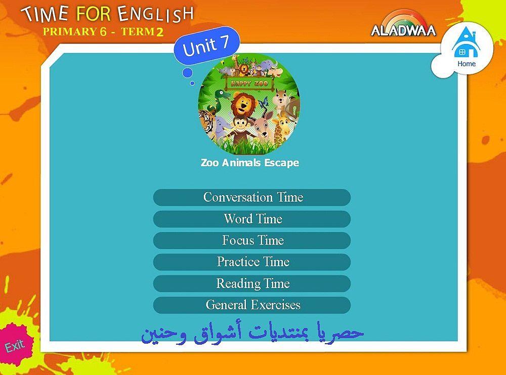 اسطوانة الاضواء لمادة اللغة الإنجليزية للصف السادس الابتدائى الترم الثانى للتحميل حصريا 2_onli10