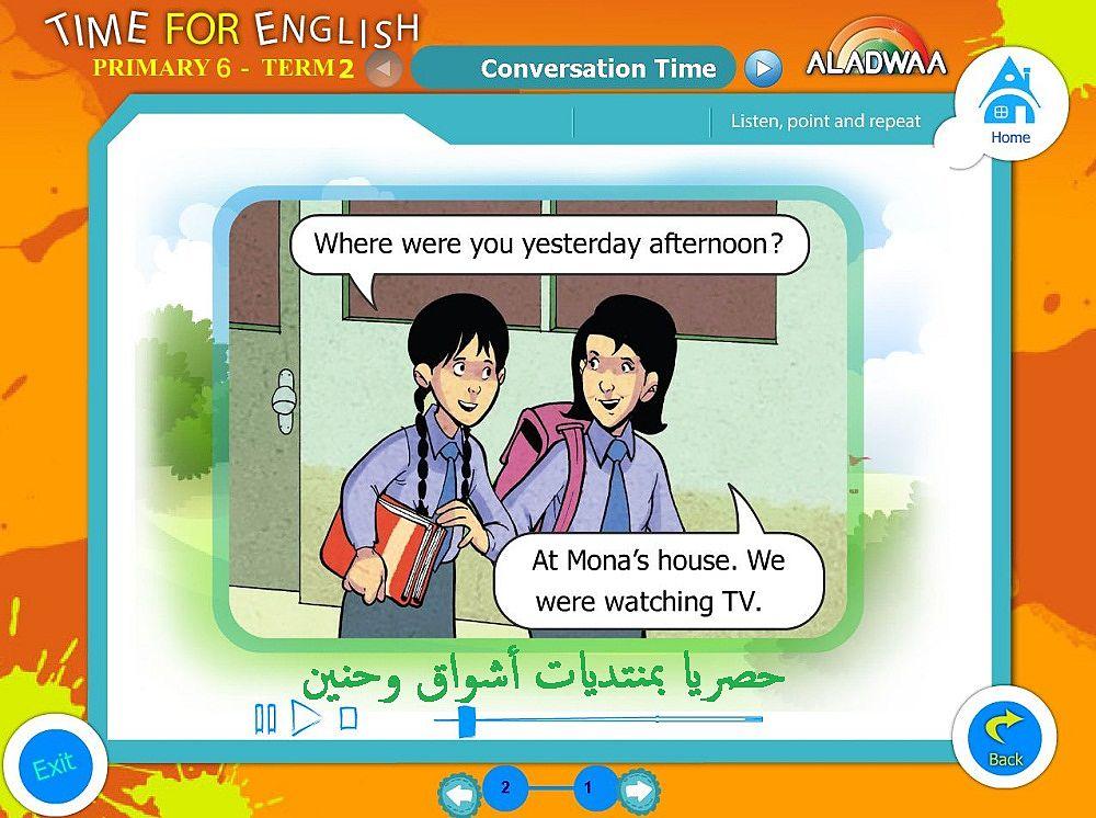 اسطوانة الاضواء لمادة اللغة الإنجليزية للصف السادس الابتدائى الترم الثانى للتحميل حصريا 4_onli10