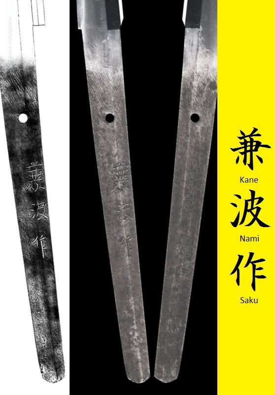 kai-gunto mle37, type tachi 20150510