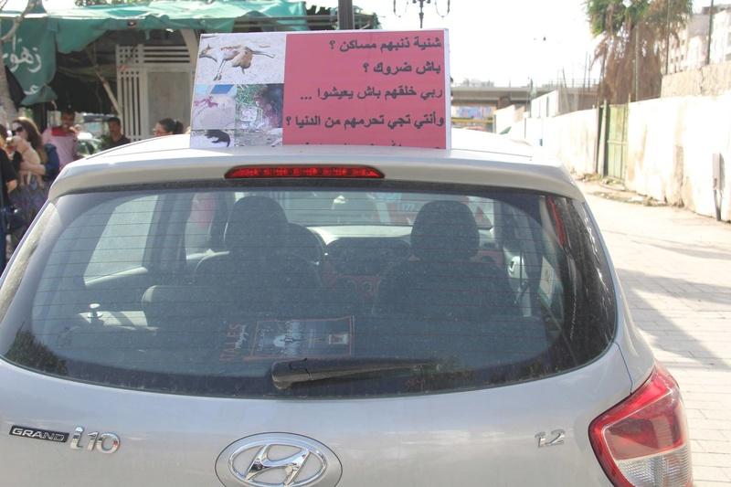 MASSACRES à CIEL OUVERT en Tunisie - Page 3 Manif_15