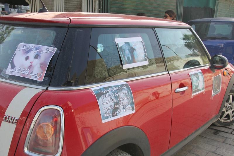 MASSACRES à CIEL OUVERT en Tunisie - Page 3 Manif_16