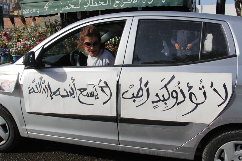 MASSACRES à CIEL OUVERT en Tunisie - Page 3 Manif_23