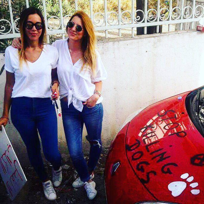 MASSACRES à CIEL OUVERT en Tunisie - Page 3 Mona_e11