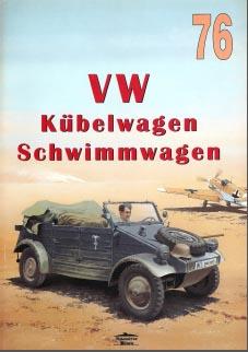 VW Kubelwagen Schwimmwagen Ou076_10