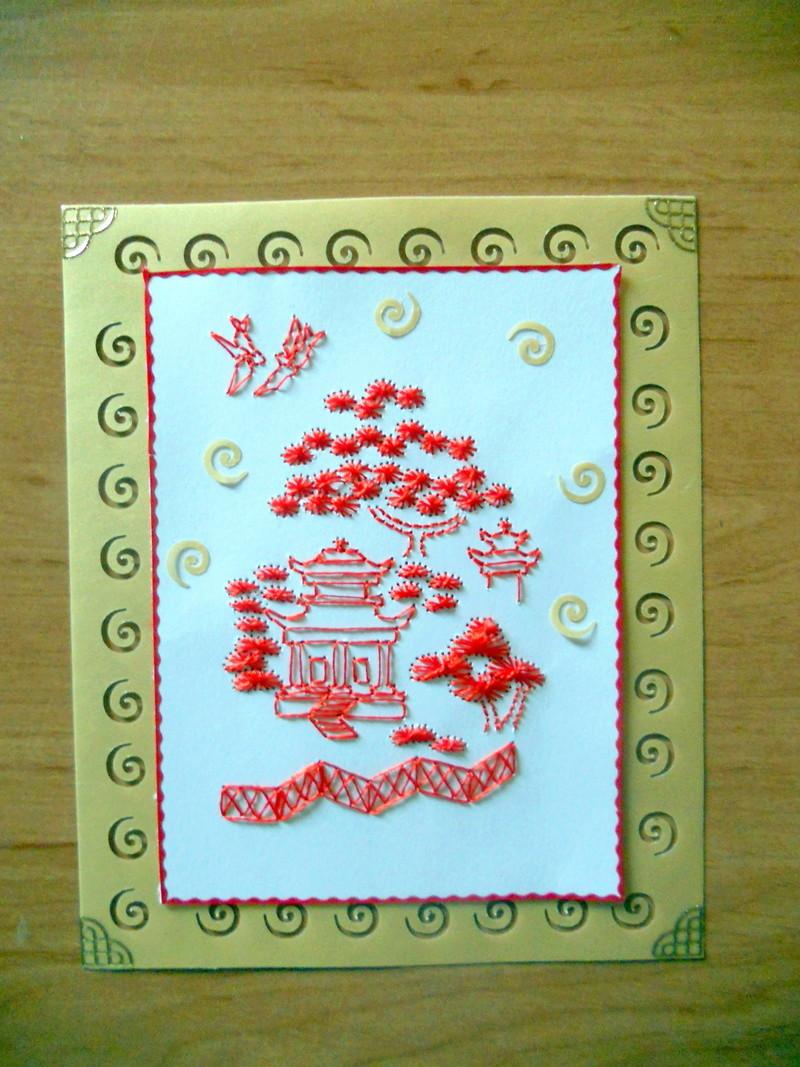 mes cartes asiatiques Mon_dy11