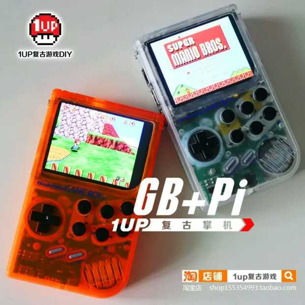 Game Boy Pi A+ 6 boutons - Page 4 14747110