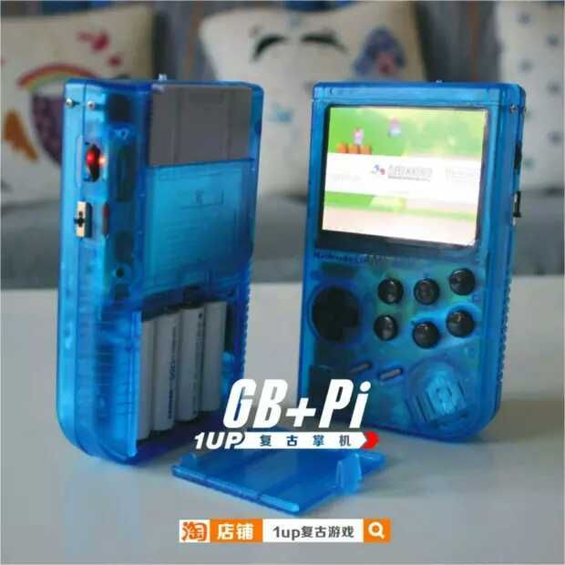 Game Boy Pi A+ 6 boutons - Page 4 14747113