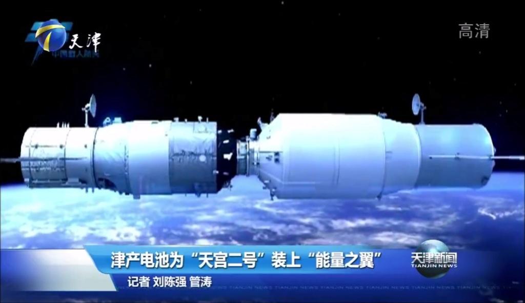 [Information] Tian Zhou : Vaisseau Cargo - Page 2 Img-0011