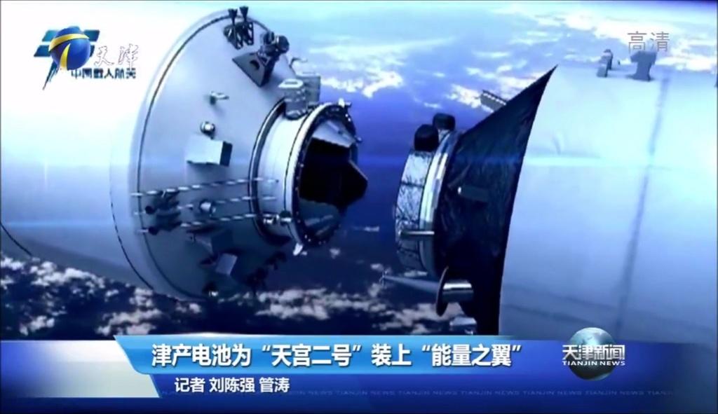 [Information] Tian Zhou : Vaisseau Cargo - Page 2 Img-0012
