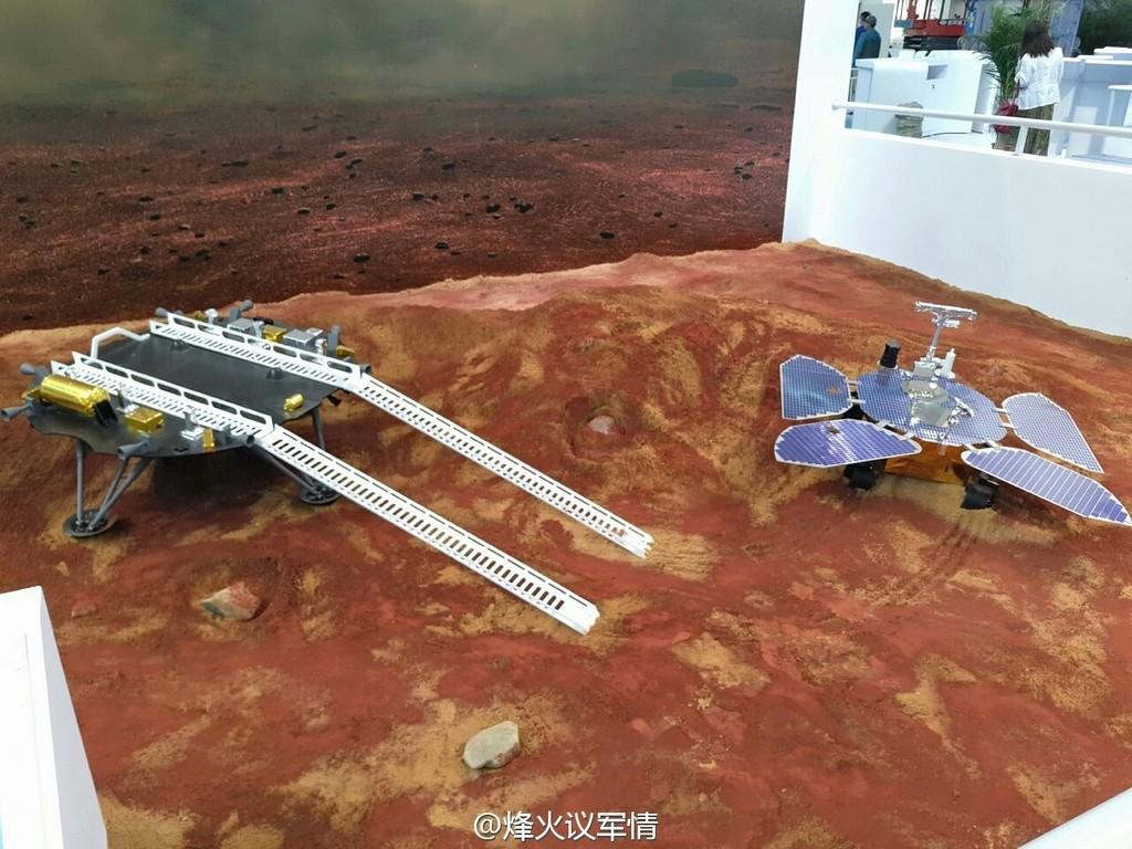 [Chine] Préparation aux programmes martiens - Page 3 Milit113