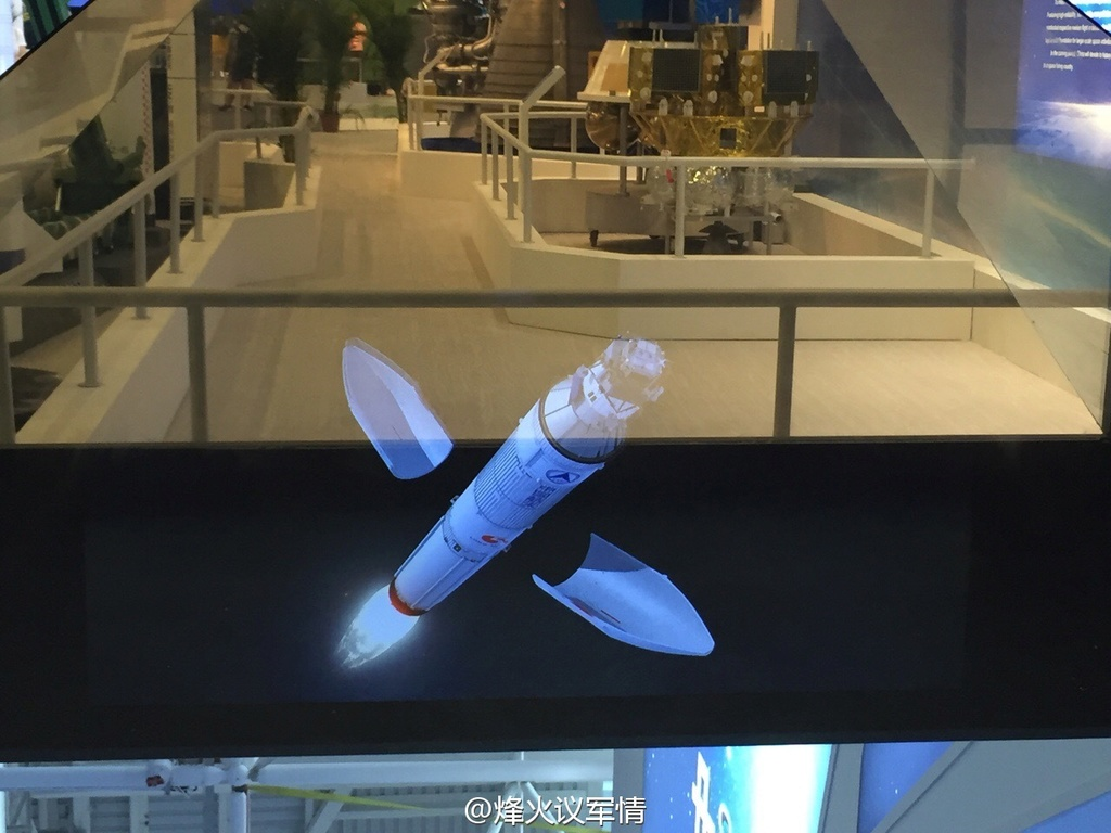 CZ-5 : Nouvelle génération de lanceur lourd - Page 10 Milita27