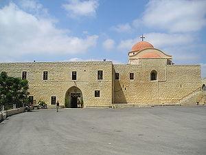 Histoire des Chrétiens en Syrie 300px-10
