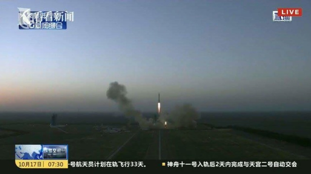 Shenzhou 11 - Lancement  le 17 octobre 2016 14718710