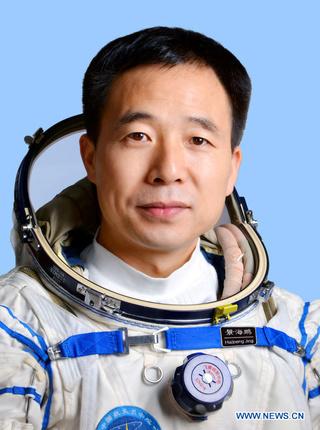 Shenzhou 11 - Lancement  le 17 octobre 2016 Sh11_v17