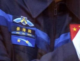 Shenzhou 11 - Lancement  le 17 octobre 2016 Sh11_v18