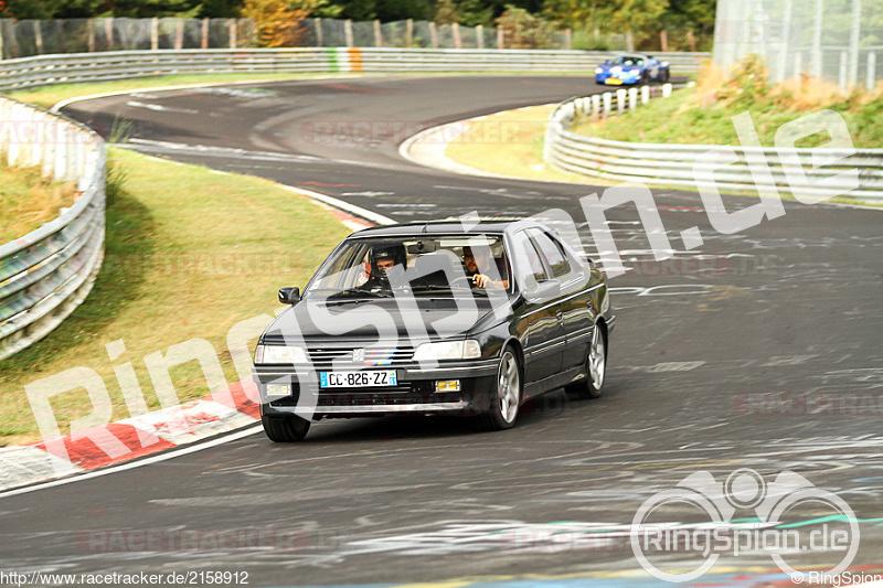 photo de vos voiture au nurburgring 21589110