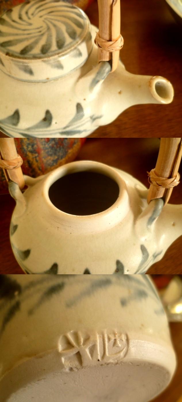Jeremy Leach? Lowerdown Pottery  Pot110