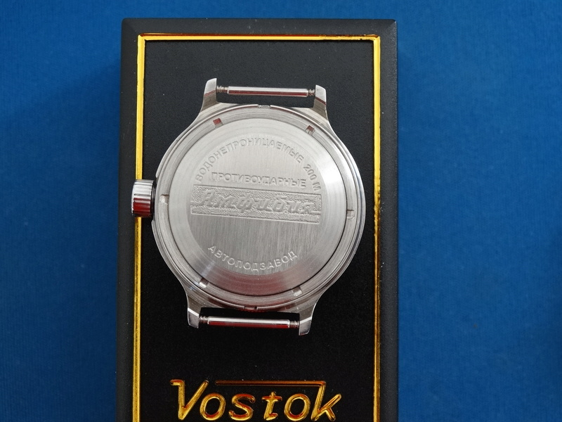 [Vendues] Vostok - RRO Réédition et mini Komandirskie Dsc01013