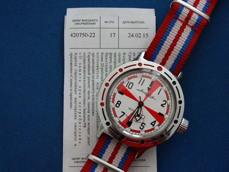[Vendues] Vostok - RRO Réédition et mini Komandirskie Dsc01014
