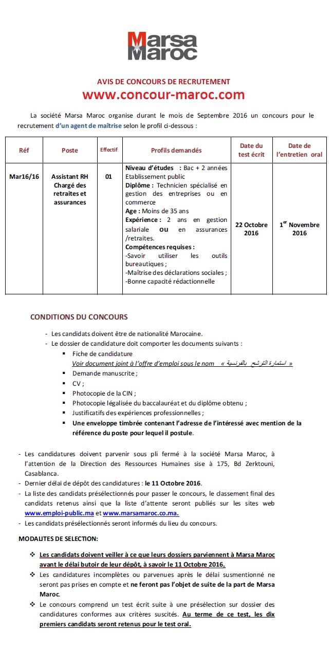 شركة استغلال الموانئ (مرسى ماروك) : مباراة لتوظيف عون بحار Matelot (3 مناصب) و تقنيين (3 مناصب) و اطر (7 مناصب) و ربان Pilote (2 منصبان) آخر أجل لإيداع الترشيحات 11 اكتوبر 2016 Co10