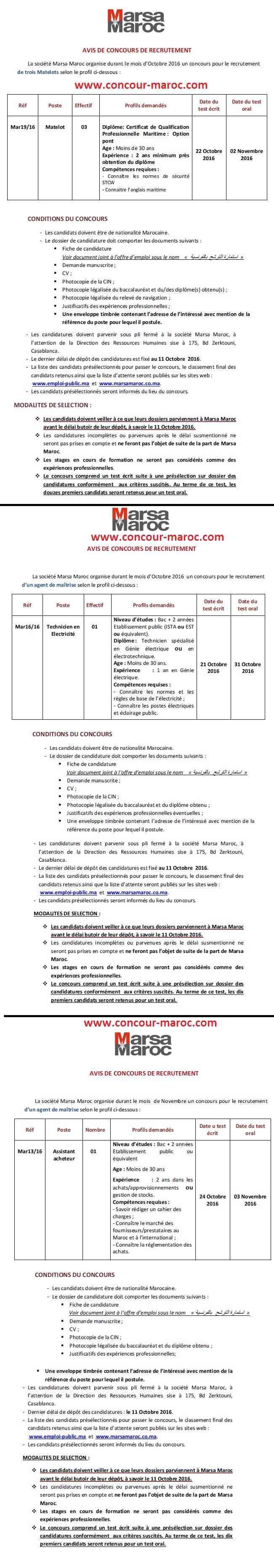 شركة استغلال الموانئ (مرسى ماروك) : مباراة لتوظيف عون بحار Matelot (3 مناصب) و تقنيين (3 مناصب) و اطر (7 مناصب) و ربان Pilote (2 منصبان) آخر أجل لإيداع الترشيحات 11 اكتوبر 2016 Concou21