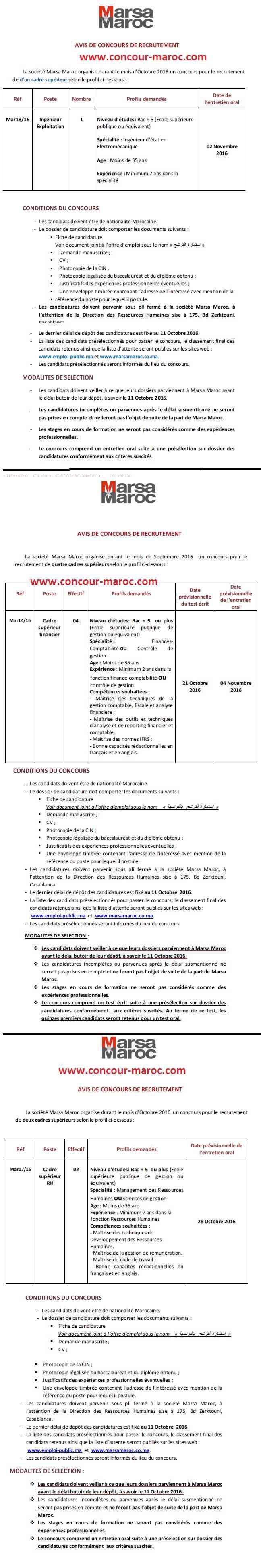 شركة استغلال الموانئ (مرسى ماروك) : مباراة لتوظيف عون بحار Matelot (3 مناصب) و تقنيين (3 مناصب) و اطر (7 مناصب) و ربان Pilote (2 منصبان) آخر أجل لإيداع الترشيحات 11 اكتوبر 2016 Concou22