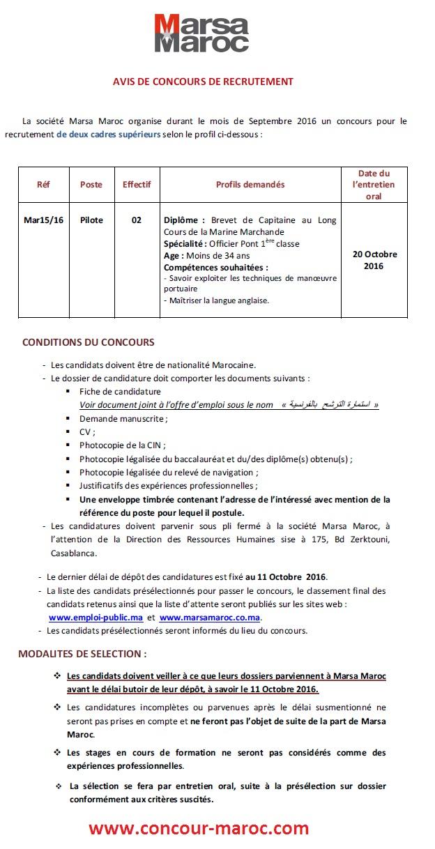 شركة استغلال الموانئ (مرسى ماروك) : مباراة لتوظيف عون بحار Matelot (3 مناصب) و تقنيين (3 مناصب) و اطر (7 مناصب) و ربان Pilote (2 منصبان) آخر أجل لإيداع الترشيحات 11 اكتوبر 2016 Conn10