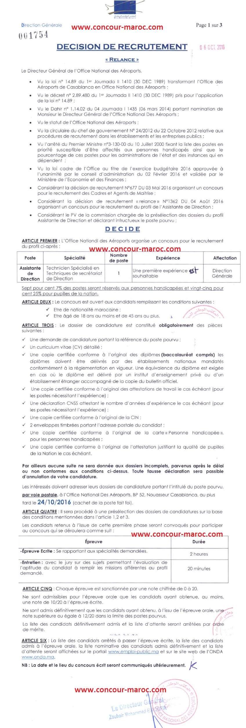 المكتب الوطني للمطارات : مباراة لتوظيف كاتبة إدارة (1 منصب) آخر أجل لإيداع الترشيحات 24 اكتوبر 2016  Conn13