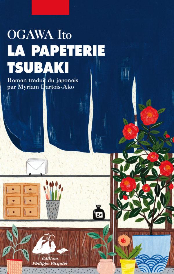 [Ogawa, Ito] La papeterie Tsubaki  Papete10