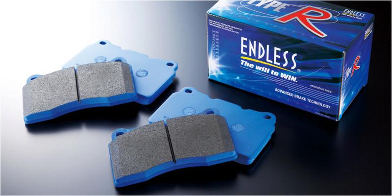 Endless Brakes - Revendeur Officiel France  Type_r10