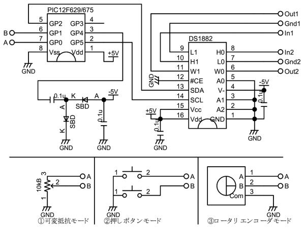 Pré-ampli avec AMB pcb basé sur OPFab-01 - Page 2 Circui10