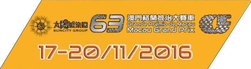 [Road Racing]GRAND PRIX DE MACAO 2016 Logo10