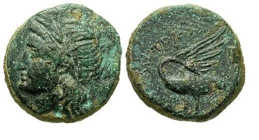 Autre bronze grec ? (379) Leukai11
