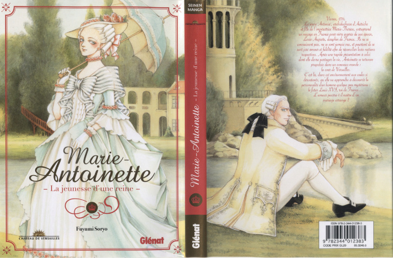 Marie-Antoinette - La jeunesse d'une reine - Fuyumi Soryo [manga] M-a_j_10